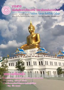 Cover - 5-3
